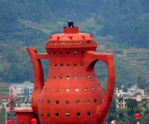 Meitan Tea Museum in China