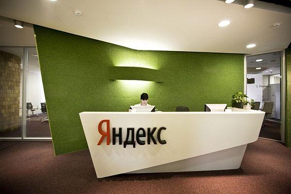 Yandex A New Headquarter For The Russian Internet Company