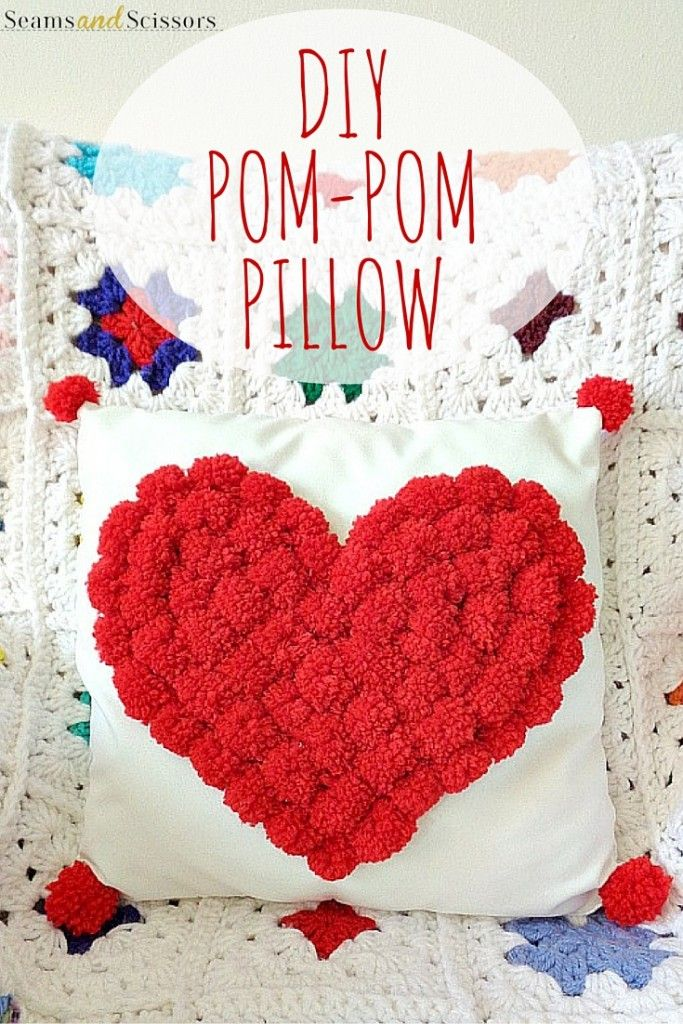 pom pom heart pillow