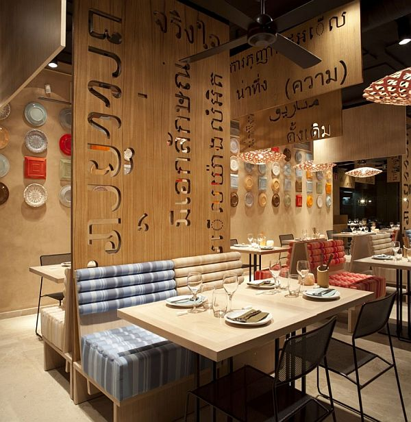 Another kind of modern restaurant in spain