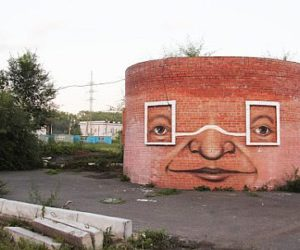 Abandoned building that got a face lift from Nikita Nomerz