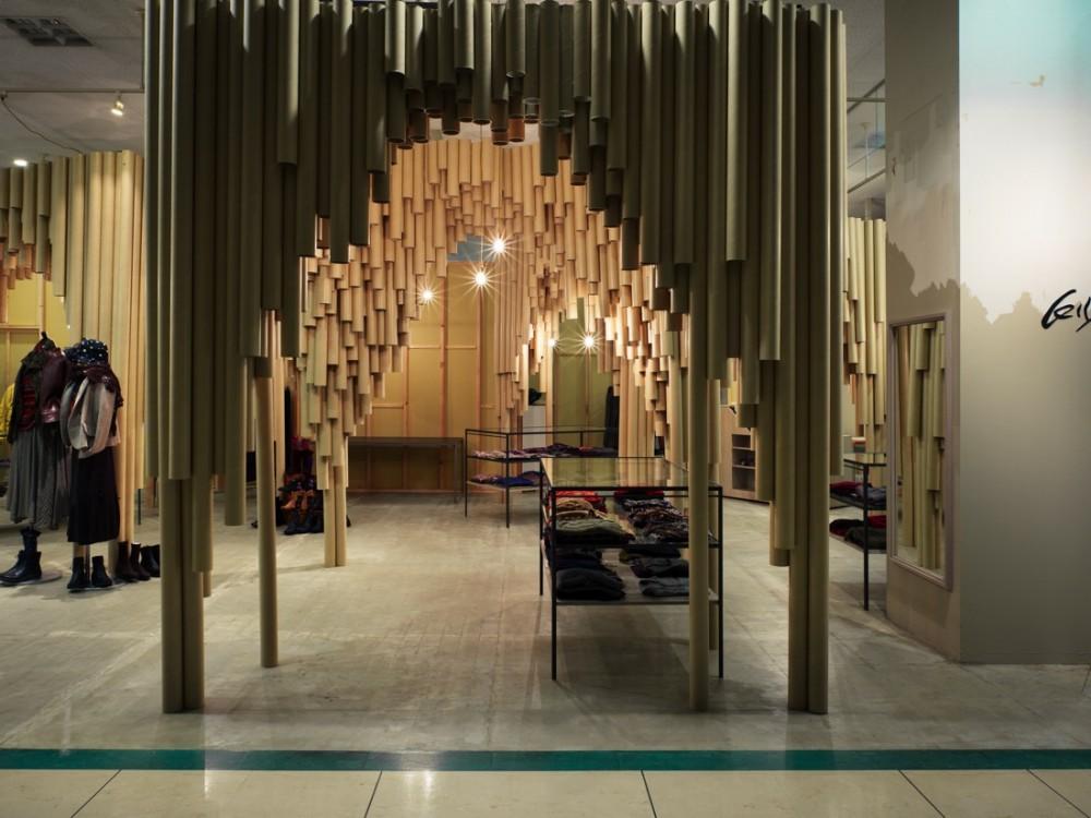 Karis Cardboard Design Pavilion