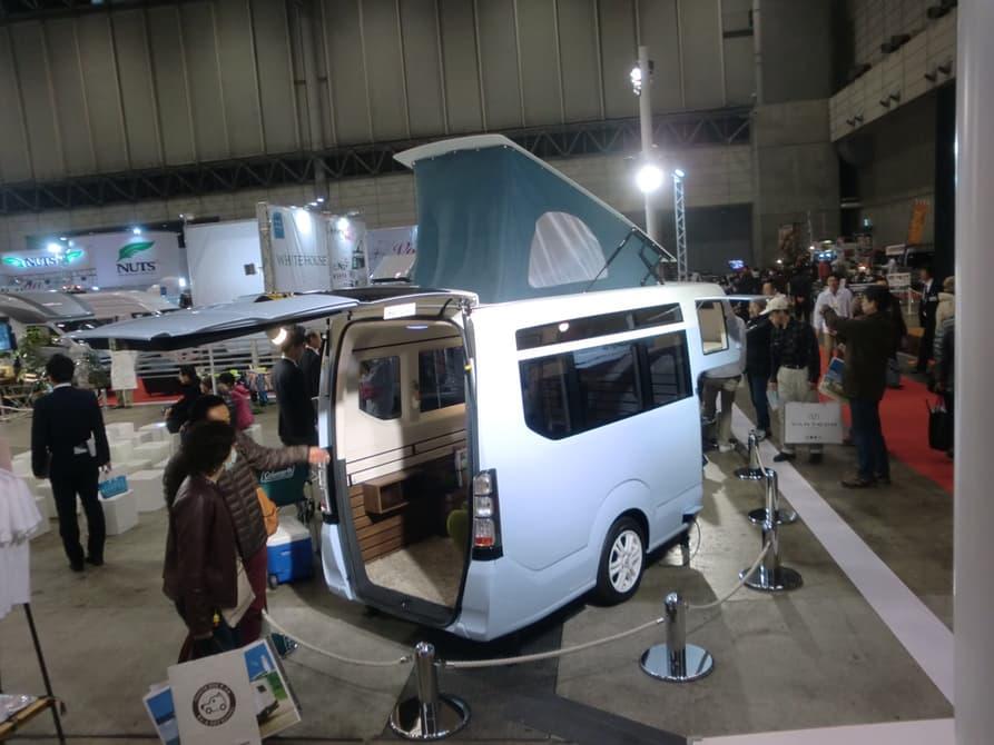 Honda camping back