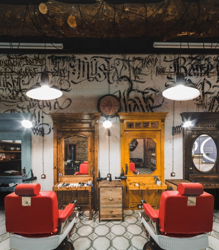 Black Beard barbershop in Moscow Mirrors