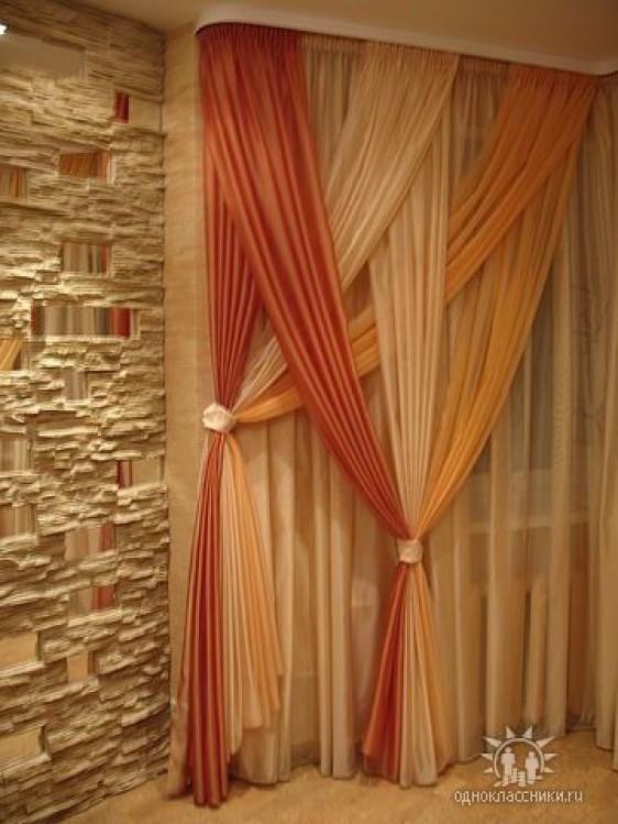 Embrace an Asymmetrical Design modern curtains