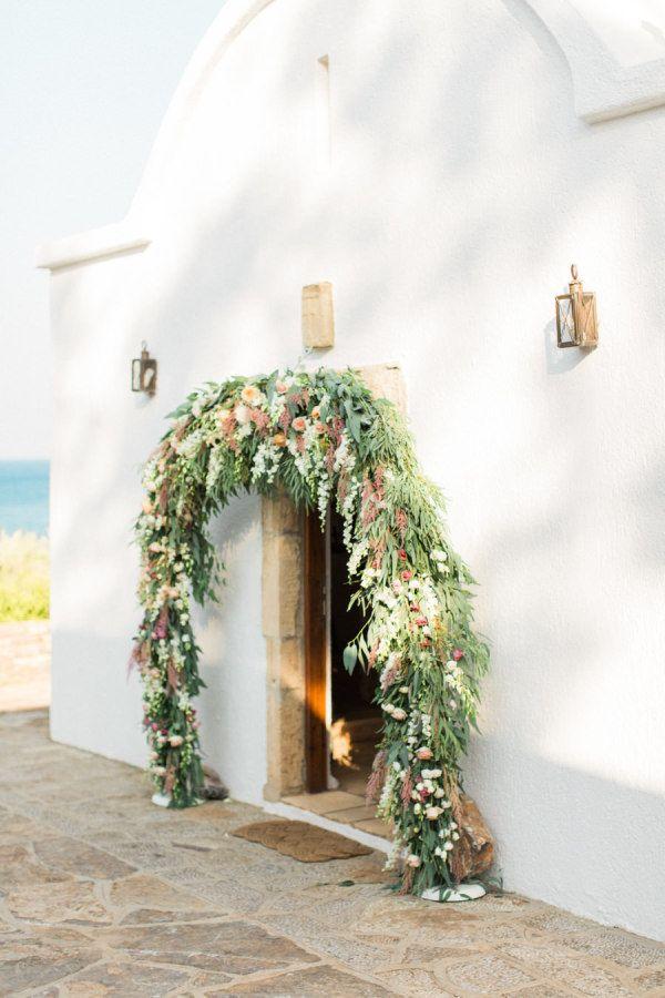Gate wedding arch