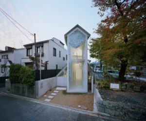 Tower-Like Extension For An Unusual Japanese Home