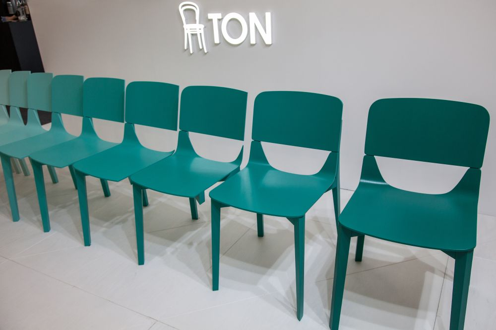 Leaf Chair from Ton