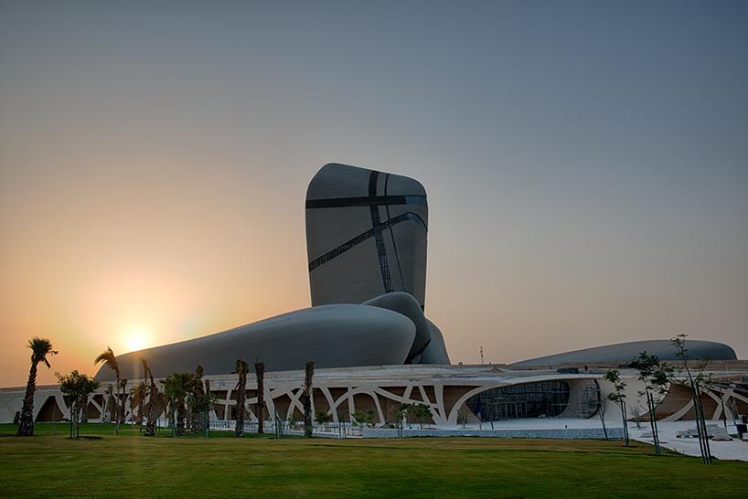 The King Abdulaziz Center for World Culture Complex