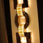 Quasar wall rectangular lamp