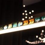 rectangular lighting fixture from Quasar Film Strip
