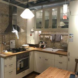Corner Wood countertop kitchen layout