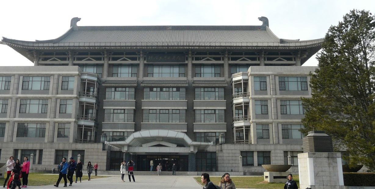 Top Architecture Schools In China