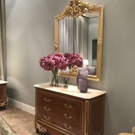 Baroque mirror design