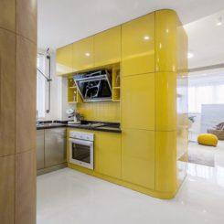 Minimalist yellow kitchen decor