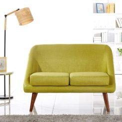 Green Modern Style Loveseat