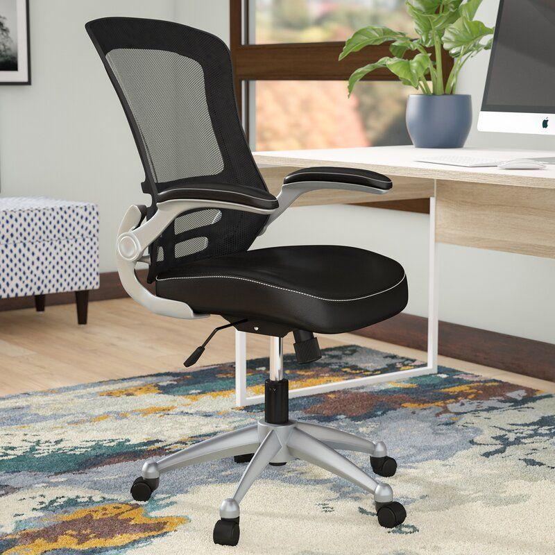 Mccrady Ergonomic Task Chair